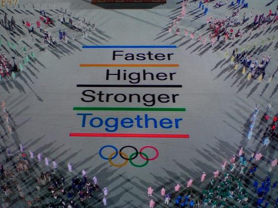 東京オリンピック2020の観戦