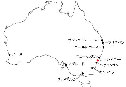 austrariamap